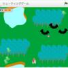 【Scratch2(スクラッチ2)】シューティングゲームをリミックス(7)最終回