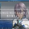 【PSO2NGS】NGSモデルのキャラクリ色々見てみた!