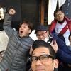 リアルでもSNSでも人同士の繋がりが大事「スマホde情報発信講座in名古屋」でそんなことを学びました。