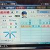 282.オリジナル選手 佐々城一博選手 (パワプロ2018)