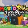 【マリオ+ラビッツ】2人プレイがおもしろい!『VSモード』と『ラビッツジム』