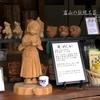 富山県南砺市井波の伝統工芸、井波彫刻の制作風景
