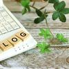 旬スケがブログを書くために行っている6つのこと