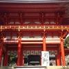 神社巡り 滋賀県大津市「近江神宮」編 「ちはやふる」で「かるたの聖地」として登場しているあの神社。