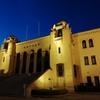 夕暮れの豊橋市役所展望台と吉田城、吉田神社を歩く(豊橋市)