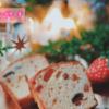 【レシピ】白あんといちごのパウンドケーキ