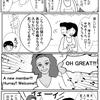 僕のママ友づくり、その2【子育て漫画】