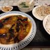 西川口の「鑫華餃子館」で麻婆茄子定食を食べました★