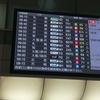 子連れで九州旅行へ行ってきた。① ~1日目 羽田→宮崎空港&ランチ編~