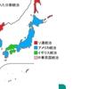 森友加計に振り回されるわたし達 日本の報道が過去の悪さをかき消すのか?それとも段取り道理か?世界は同じ方向に向いている。国を壊したいグローバルの奴ら。