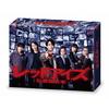 「レッドアイズ 監視捜査班」Blu-ray/DVD