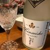 金水晶、純米吟醸なかどり 無濾過生原酒