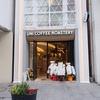 元町中華街「UNI COFFEE ROASTERY(ユニ コーヒー ロースタリー)」〜ゆったり広々な自家焙煎カフェ〜