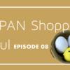 【YouTube】本日更新しました!日本での購入品紹介