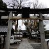 縁結びの御利益がある京都宇治 縣神社