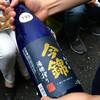 日本橋エリア日本酒利き歩き2018に参加した(3)