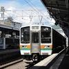 【活動記録】飯田線全線走破(2012年8月)