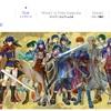 任天堂の「ファイアーエムブレム」スマホ版が1月18日に発表されるかも!