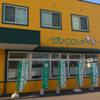 和歌山・女子旅♪ 人気のお店『玉林園 グリーンコーナー』