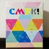 リアルタイムでタイル配置『CMYK!』の感想