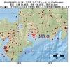 2016年05月05日 11時18分 三河湾でM3.0の地震