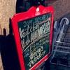 1時間どん兵衛の魔力。8/23(金)『red cloth 16th ANNIVERSARY マキタスポーツ/眉村ちあき』雑感。