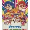 テクノスジャパン発売の大人気ゲーム 売れ筋ランキング24  スーパーファミコン版