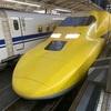 フルムーンパスを使ったグリーン車な鉄道の旅2019・5日目(最終日)