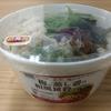 【コンビニ飯】ファミマの「梅と蒸し鶏の和風雑穀スープ」を食べてみた【感想レビュー】