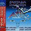 【Live in Japan】 Asia「Fantasia: Live in Tokyo」2007