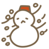 大雪、欠航!新千歳空港脱出体験記【2016年12月23日】