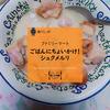 【ファミマ】「シュクメルリ」という料理