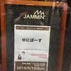 ゆにばーす単独ツアー「新世紀ハランゲリヲン〜優勝補完計画〜」ナゴヤ作戦
