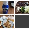 【ダイエット64日目】一汁三菜はやめて食べ合わせを気にしない
