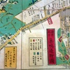 巣鴨と小石川の古地図を展示します。