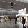 【旅行】重慶・成都に行ってきました。その1