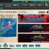 E1 オホーツク海千島列島沖(戦力ゲージ)