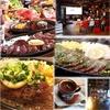【オススメ5店】神奈川県その他(神奈川)にあるステーキが人気のお店