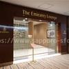 エミレーツ航空ラウンジレポート 成田空港国際線第2ターミナル〜行き方・有料での入室方法・食事やシャワー室を紹介