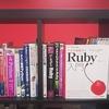 Ruby on Railsの学習にオススメの書籍3選