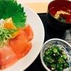 阪急三番街のフードホール とろ家の海鮮丼(大阪・梅田)