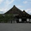 「真田太平記」第8&9巻・秀頼の成長に驚いて豊家の終わりが始まる