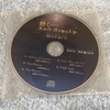 星のしずくの「脳内革命CD」を購入してみた結果