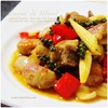 鉢植え胡椒の初収穫|グリーンペッパー:フレッシュ青胡椒と豚肉炒め