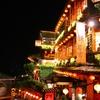 台湾・九份は夜が美しいから泊まってみた