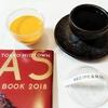 RECIPE & MARKET(レシピ& マーケット) @六本木 濃厚卵黄ソースで仕上げたプレミアムプリン