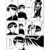 【漫画制作68日目】完成