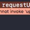 swift:プロトコル、デリゲート、optional funcってなんだ?