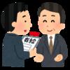 【千葉県市川市】行徳駅周辺のバイトの口コミ・評判まとめ