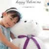 期間限定2月13日まで!!バレンタインフォト!